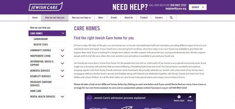 Anita Dorfman House (Jewish Care)