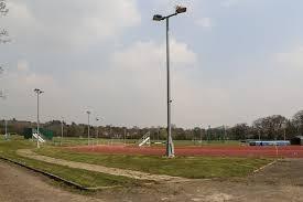 Bannister Sports Centre