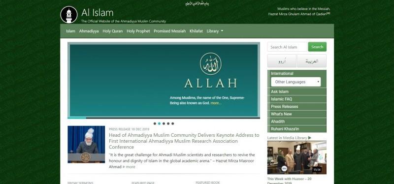 Ahmadiyya Muslim Association