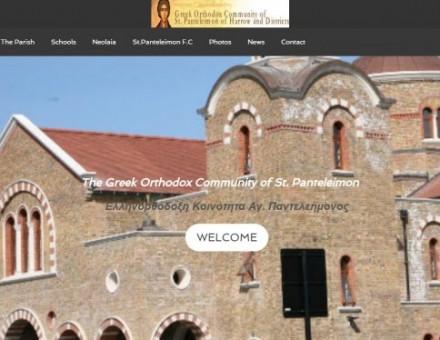 St. Panteleimon Greek Orthodox Church